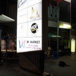 Wマーケット